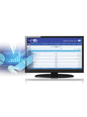 نرم افزار جمع آوری و مدیریت اطلاعات تحت وب  Data Logger